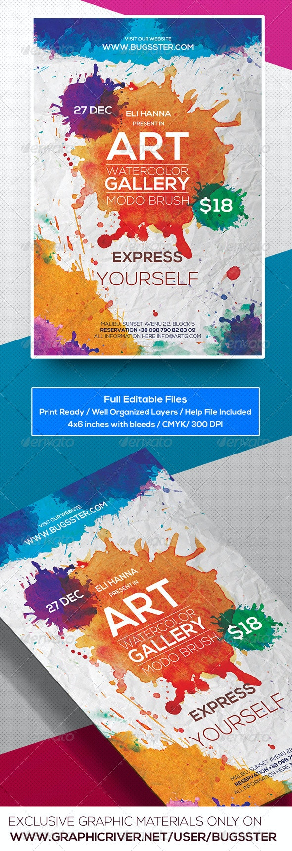 Watercolor Art Flyer Template - Flyers Print Templates