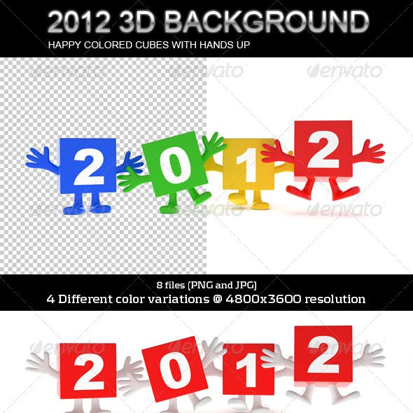 2012 Calendar 3D Background