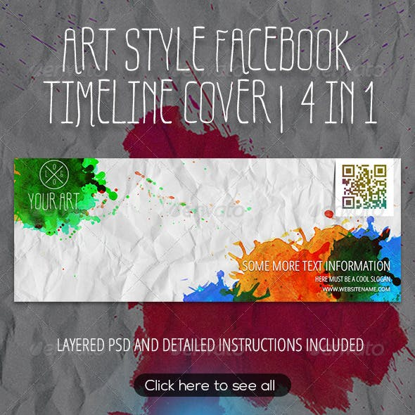 Watercolor Art Style Facebook Timeline Template