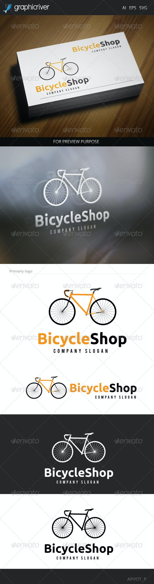 Bicycle Shop Logo