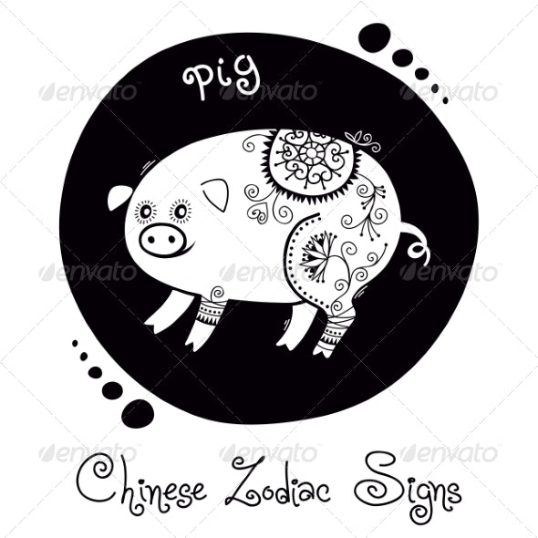 Pig Chinese Zodiac Sign - Animals Characters