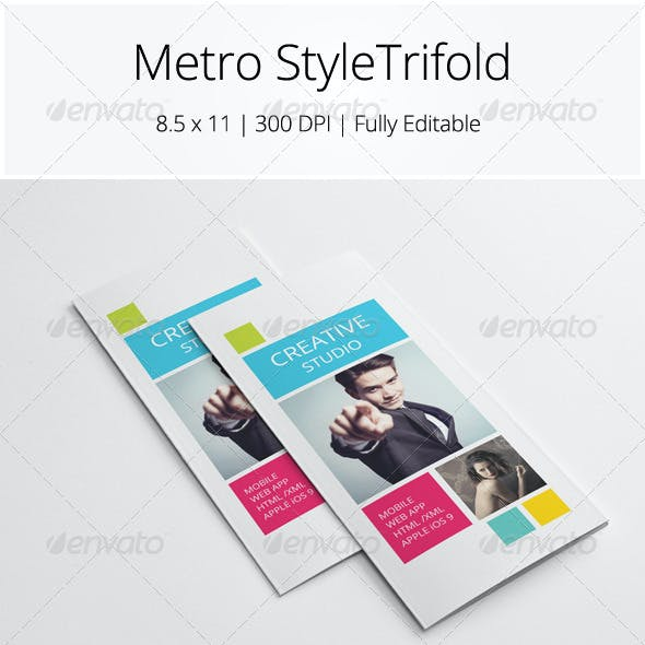 foldable brochure template.html