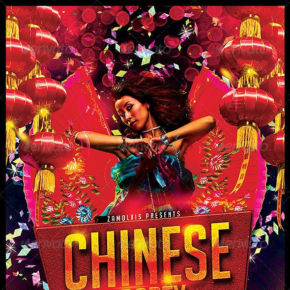 Chinese Party Flyer Template PSD