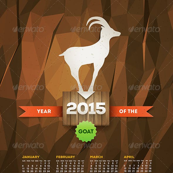 Year Of The Goat 2015 Calendar
