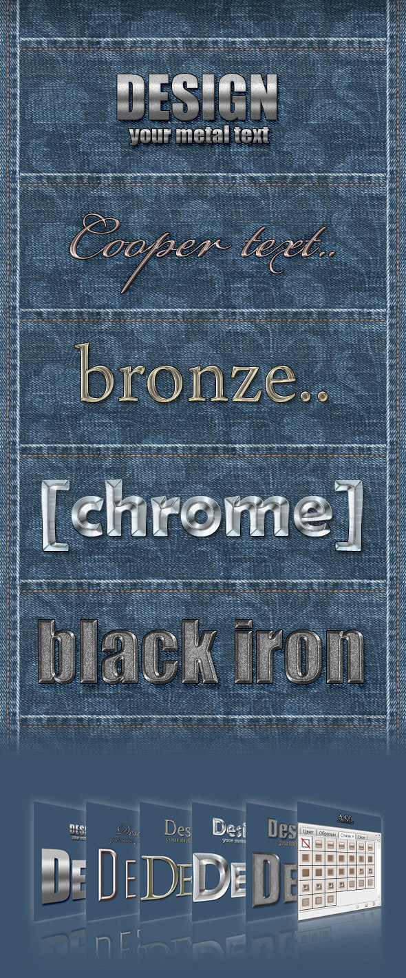 Metal styles collection - Text Effects Styles