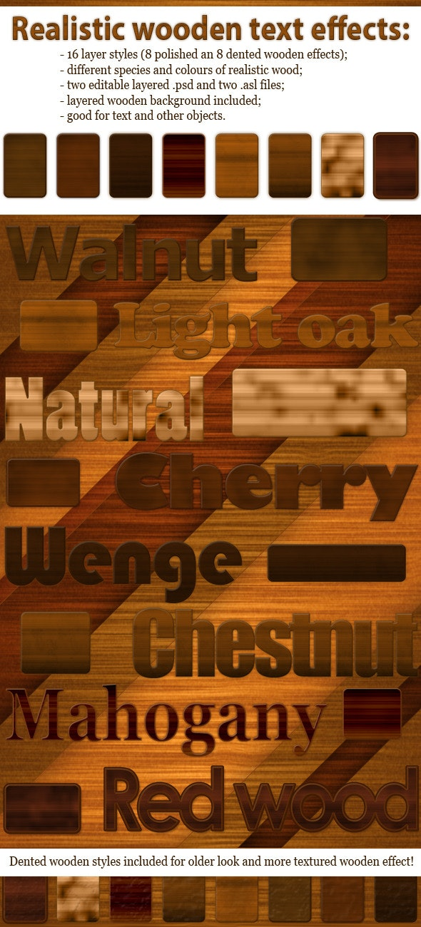 Realistic wooden text effect - Text Effects Styles