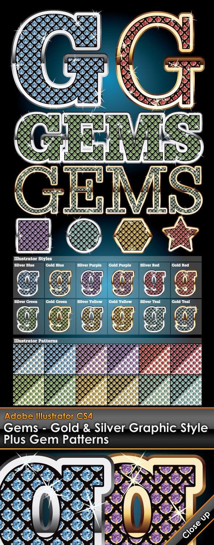 Gems Illustrator Graphic Styles - Styles Illustrator