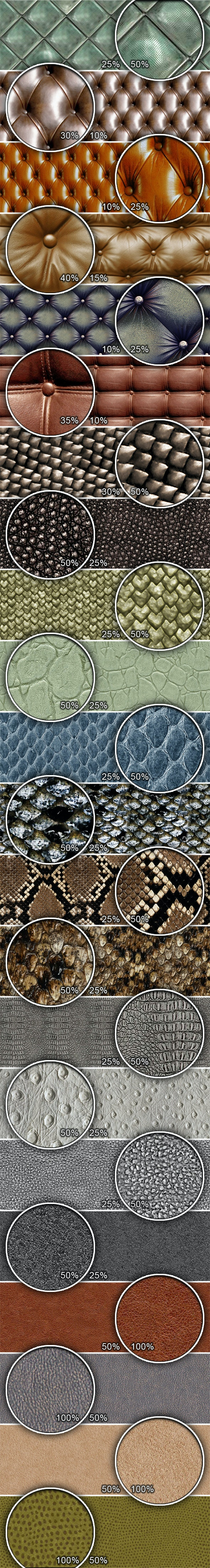 Leather and Skins Tileable Patterns - Textures / Fills / Patterns Photoshop
