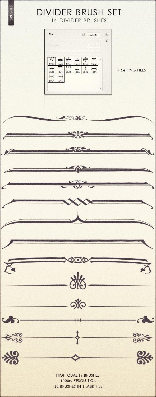 Divider Brush Set - Flourishes Brushes