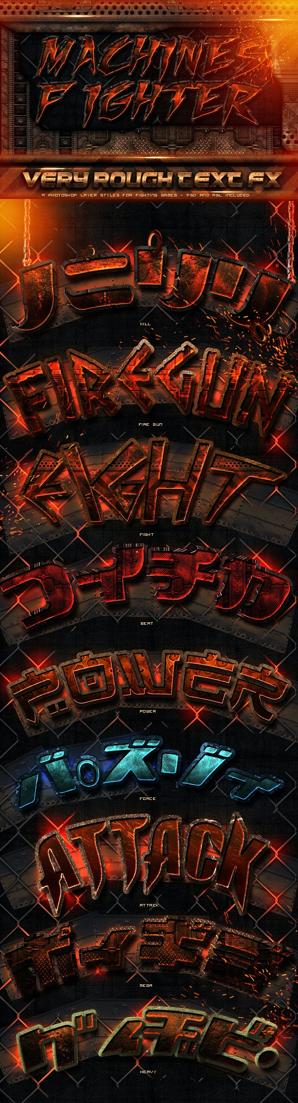 Rough Photoshop Layer Styles - Text Effects Styles