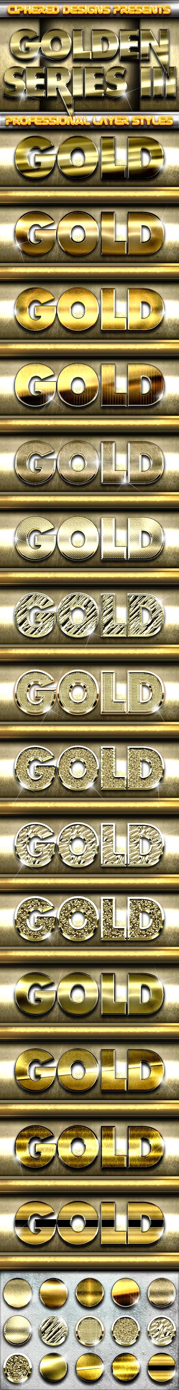 Golden Series III - Professional Layer Styles - Text Effects Styles