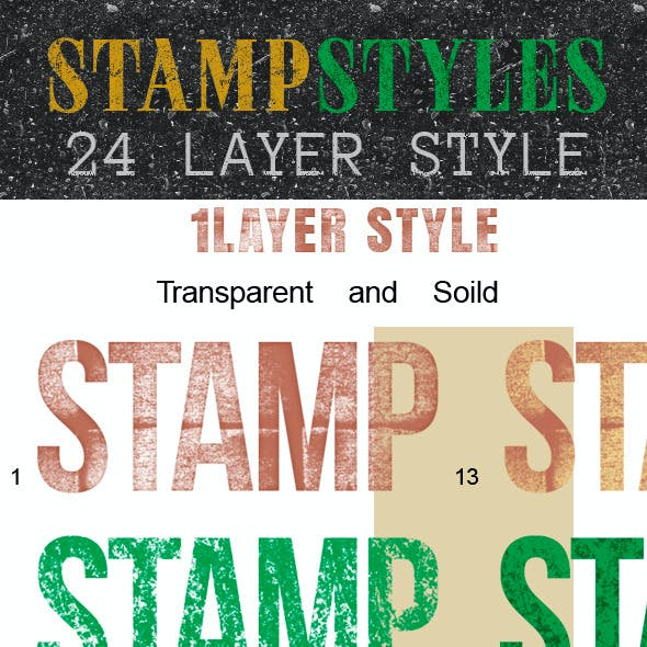 Stamp Layer Style