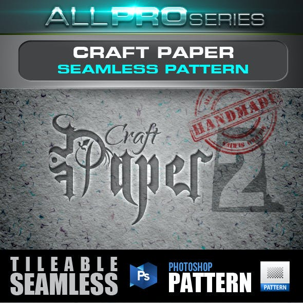 Craft Paper Seamless Tileable Pattern Vol.2