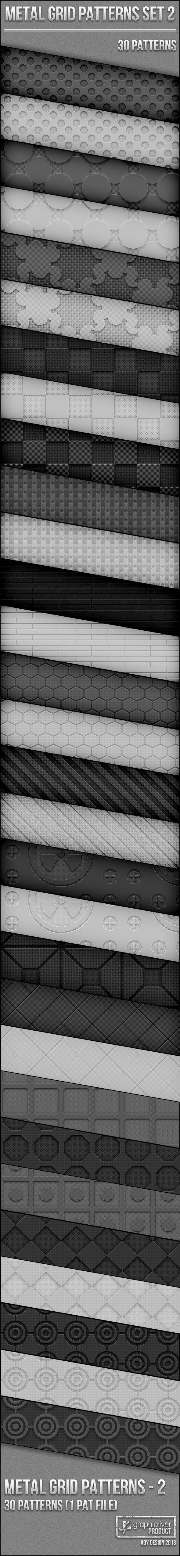Metal Grid Patterns Set 2 - Techno / Futuristic Textures / Fills / Patterns