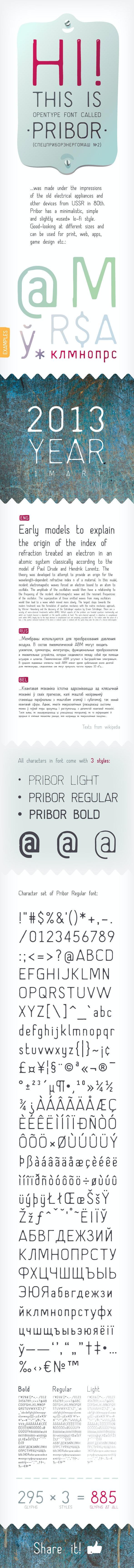 Pribor – Clean Lo-Fi Stencil Font With Cyrillic - Stencil & Type Decorative