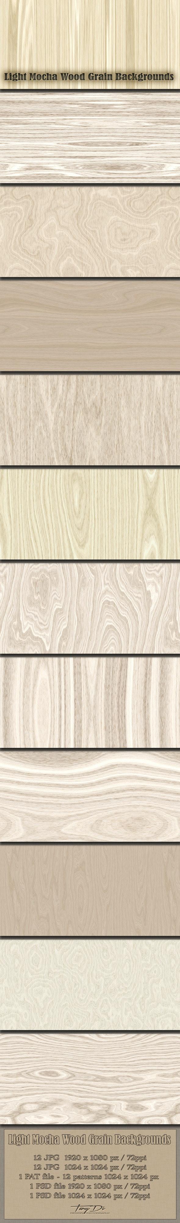 Light Mocha Wood Grain Patterns - Miscellaneous Textures / Fills / Patterns