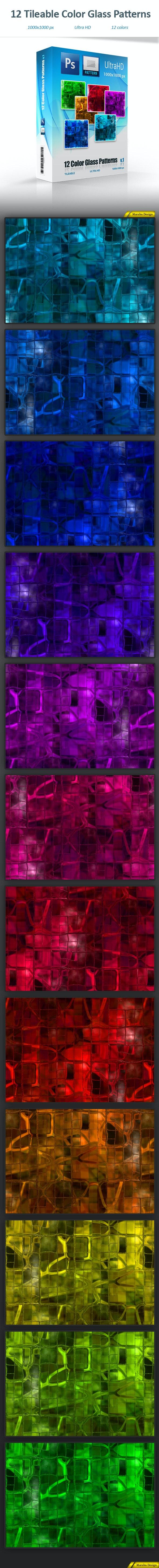 12 Color Glass Tileable Patterns (vol 1) - Textures / Fills / Patterns Photoshop