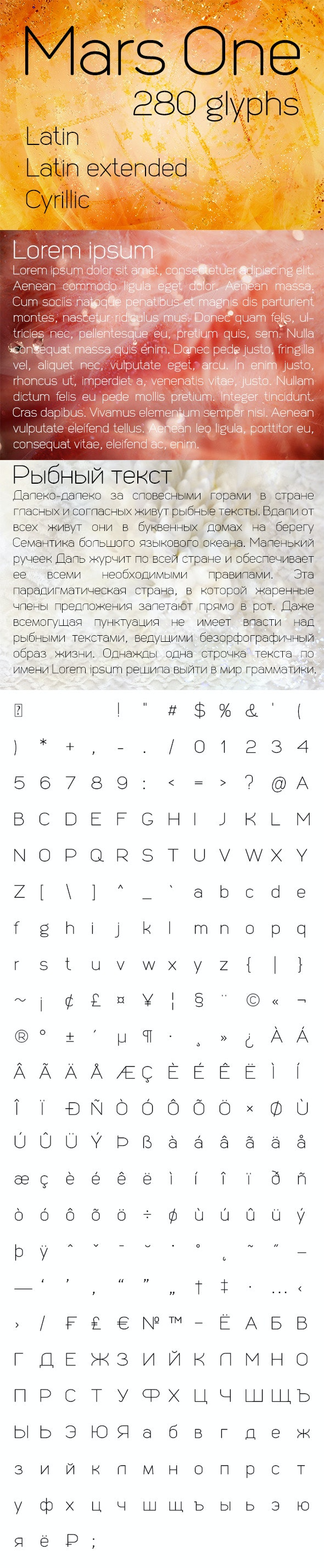 MarsOne Regular - Sans-Serif Fonts