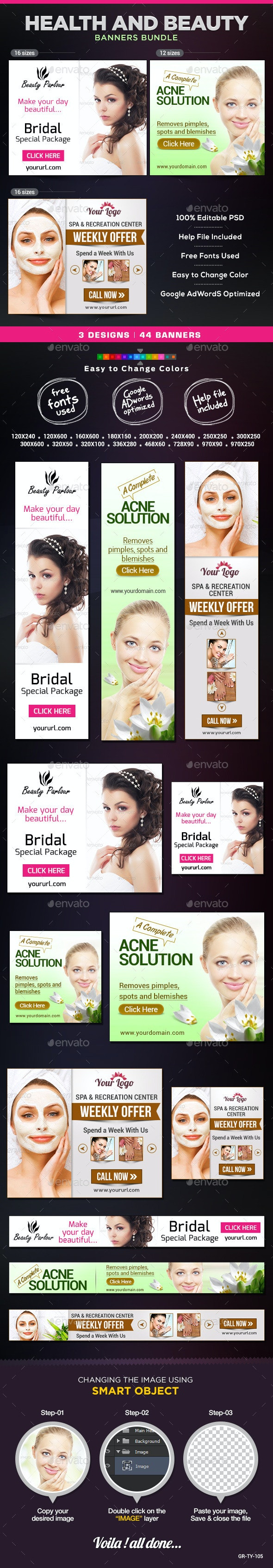 Health and Beauty Banner Bundle - 3 Sets - Banners & Ads Web Elements