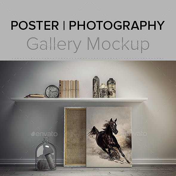 Photography / Poster GalleryMockup