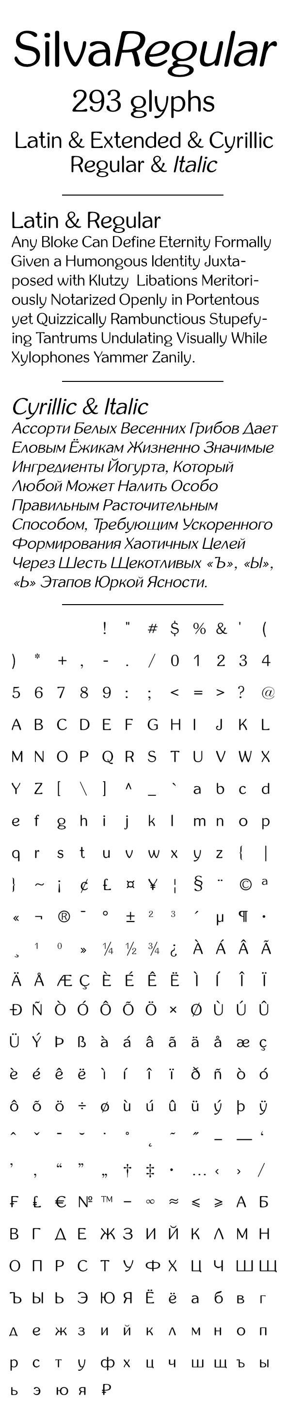 Silva Regular - Sans-Serif Fonts
