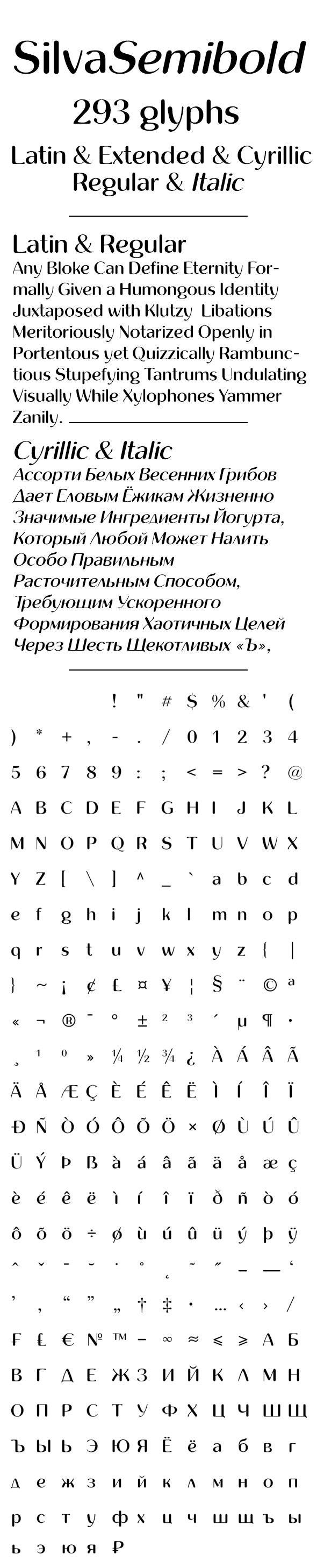 Silva Semibold - Sans-Serif Fonts