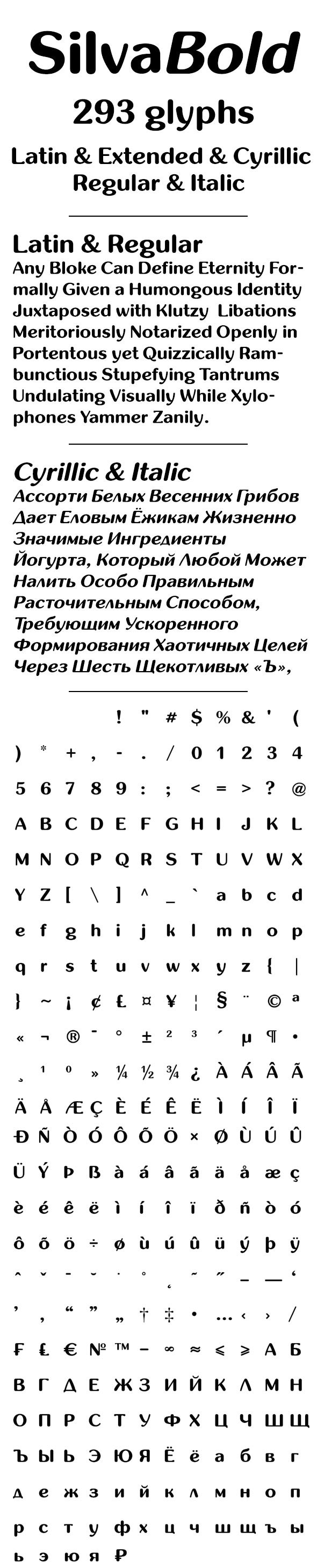 Silva Bold - Sans-Serif Fonts