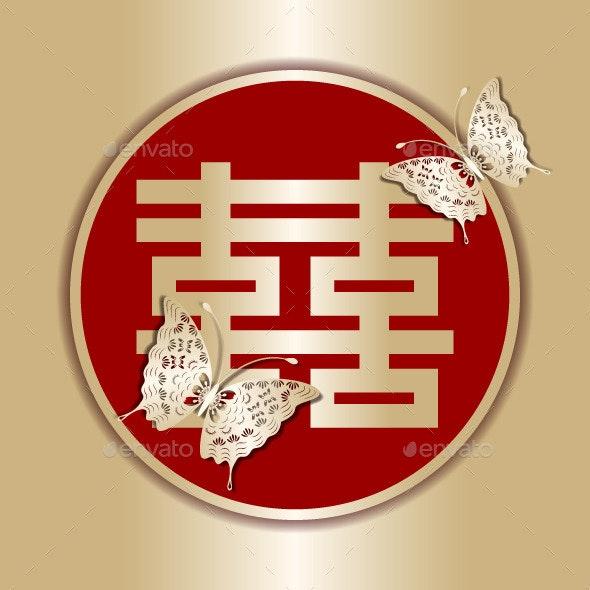Golden Double Happiness Chinese Symbol - Decorative Symbols Decorative