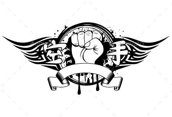 Karate  - Sports/Activity Conceptual