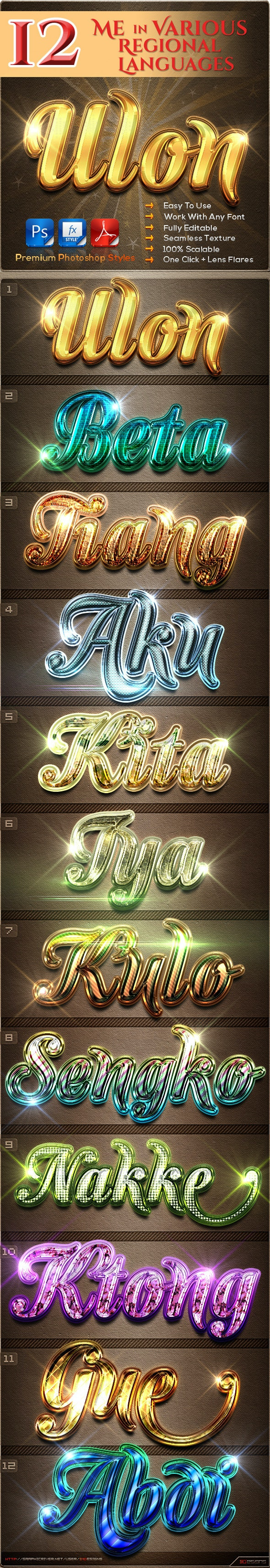 12 Me in Various Regional Languages - Text Effects Styles