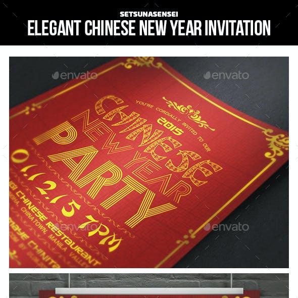 Elegant Chinese New Year Invitation