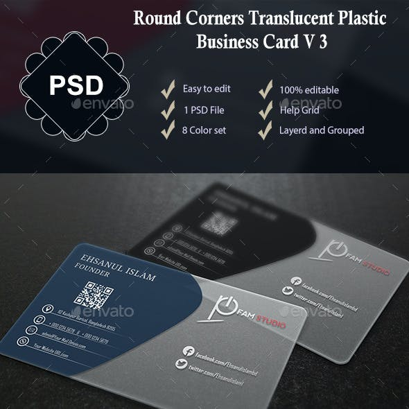 Round Corners  Transparent Plastic Business Card