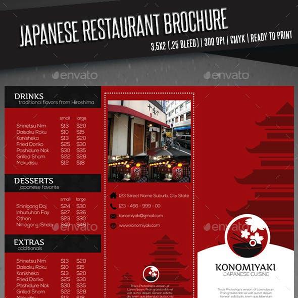 Japanese Restaurant Brochure Trifold