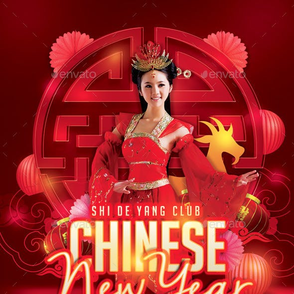 Flyer Celebrate Chinese New Year 2015 In Club