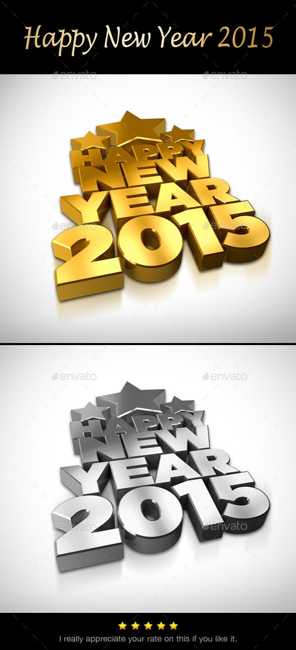 Happy New Year 2015 Golden & Silver 3D Text - Text 3D Renders