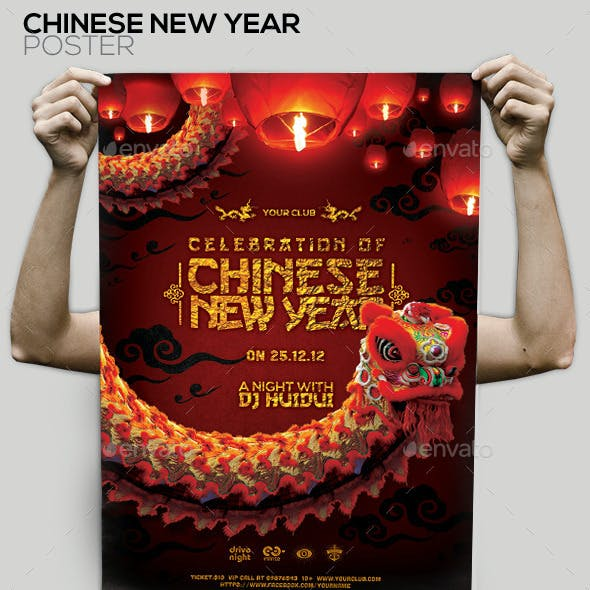 Chinese New Year Celebration Flyer/Poster