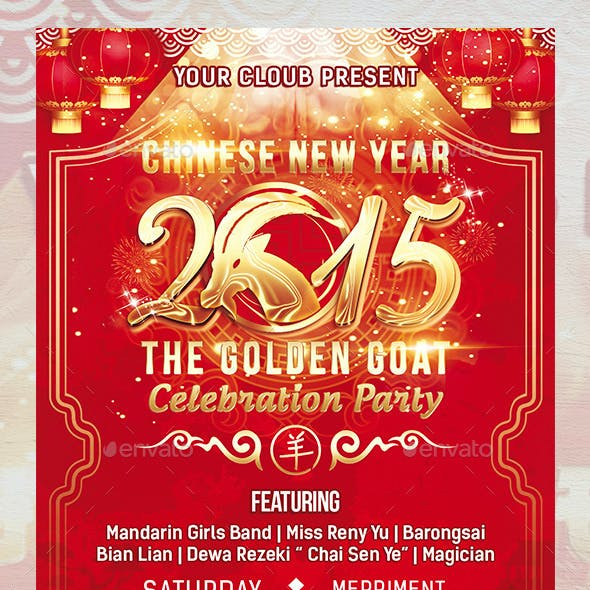 Chinese New Year Celebration Party Flyer