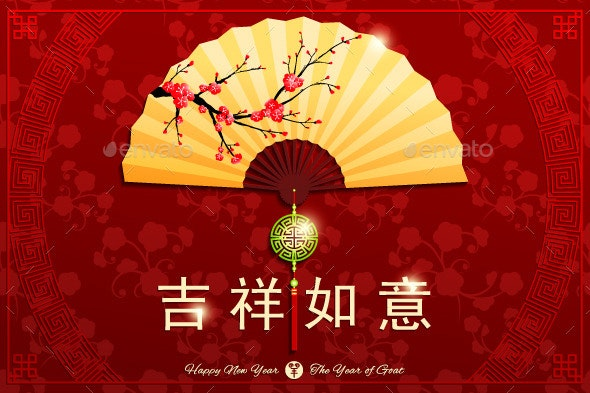 Chinese New Year Folding Fan Background - New Year Seasons/Holidays