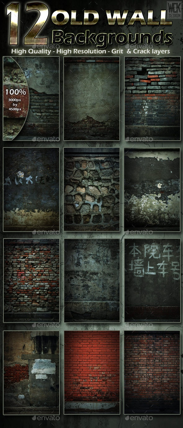 12 Old Wall Backgrounds - Backgrounds Graphics