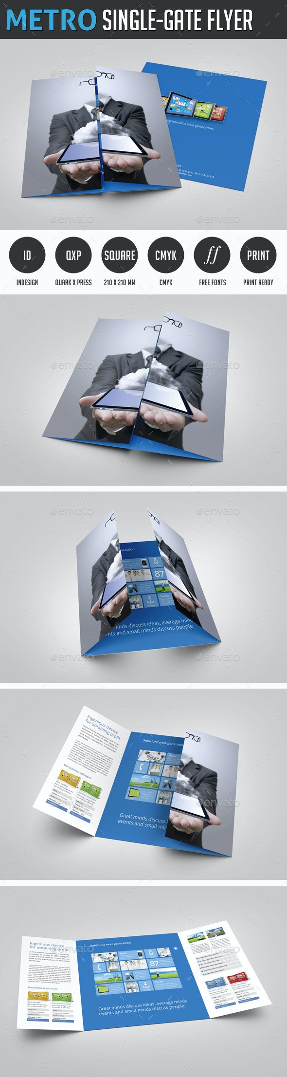 Metro Single Gate Flyer - Corporate Brochures