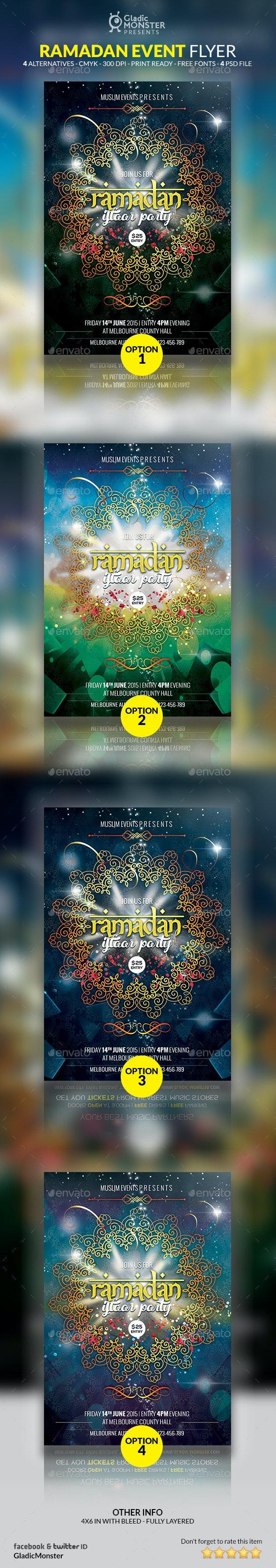 Ramadan Iftaar Party Flyer - Events Flyers