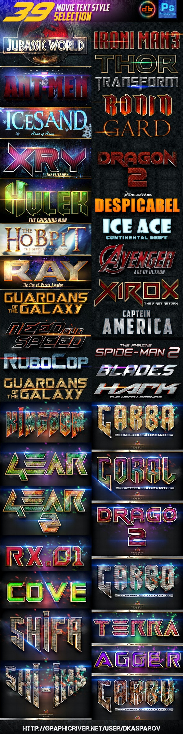 39 Movie Style Selection Bundle - Text Effects Styles
