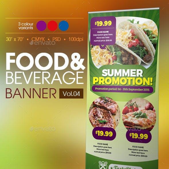 Restaurant Banner Vol.4