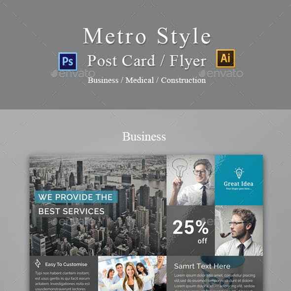 Metro Style Postcard / Flyer