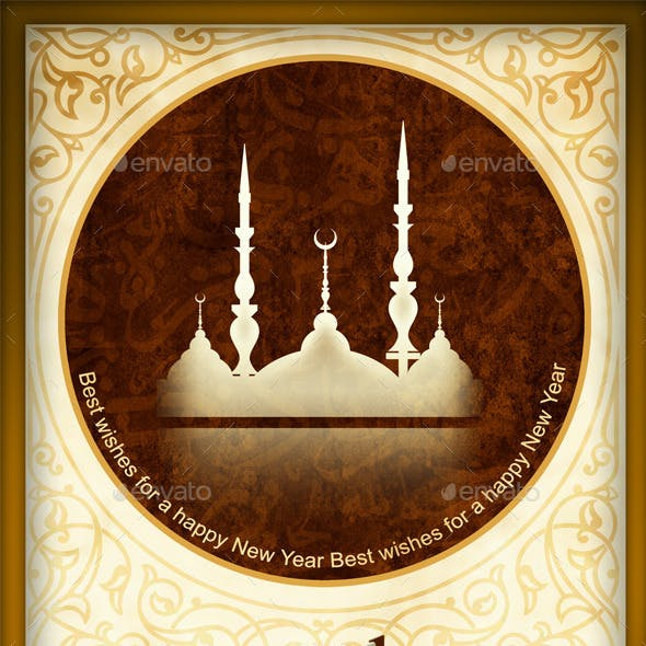 Eid Mubarak / Ramadan Mubarak