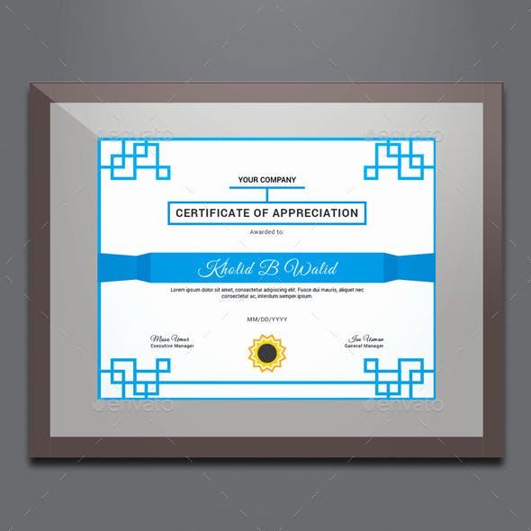 Certificate Modern