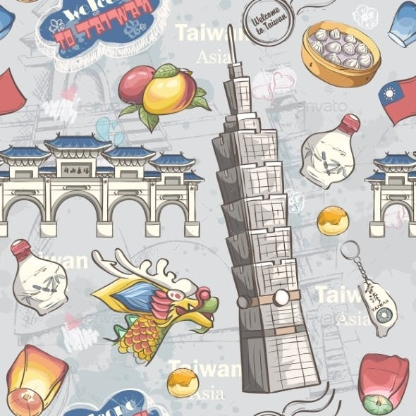 Banner With Tradiotional Taiwan Food, Items
