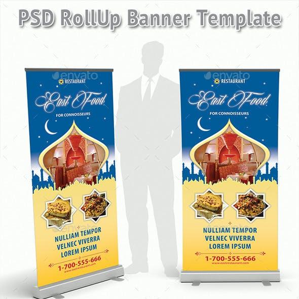 East Food Restaurant Rollup Banner 66