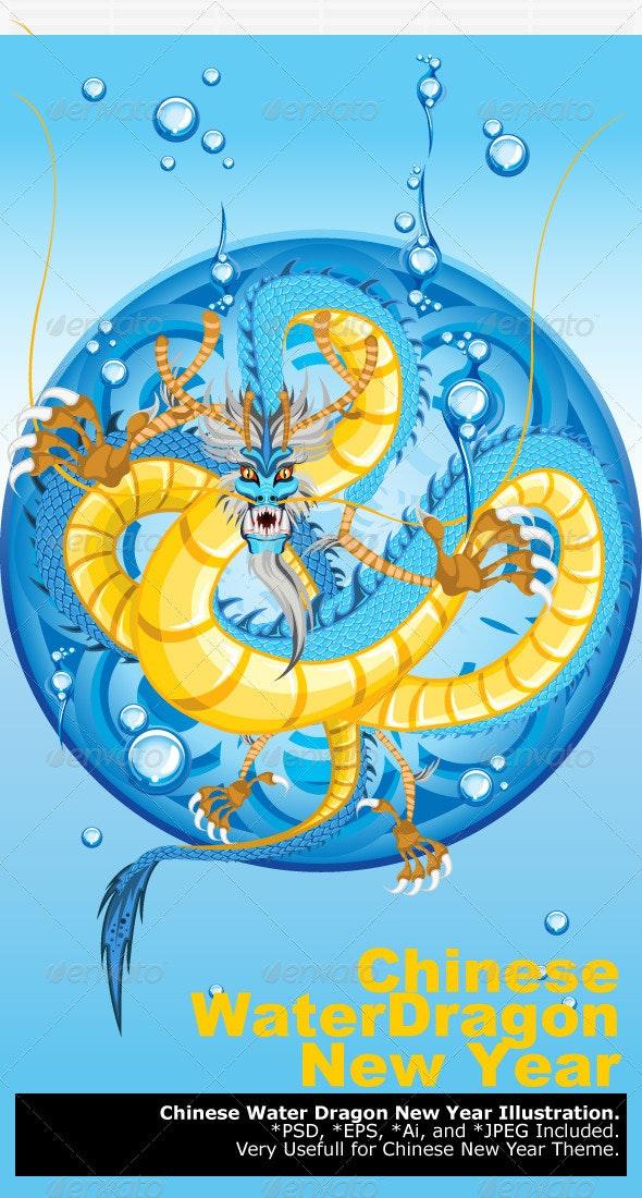 Chinese Water Dragon New Year - New Year Seasons/Holidays