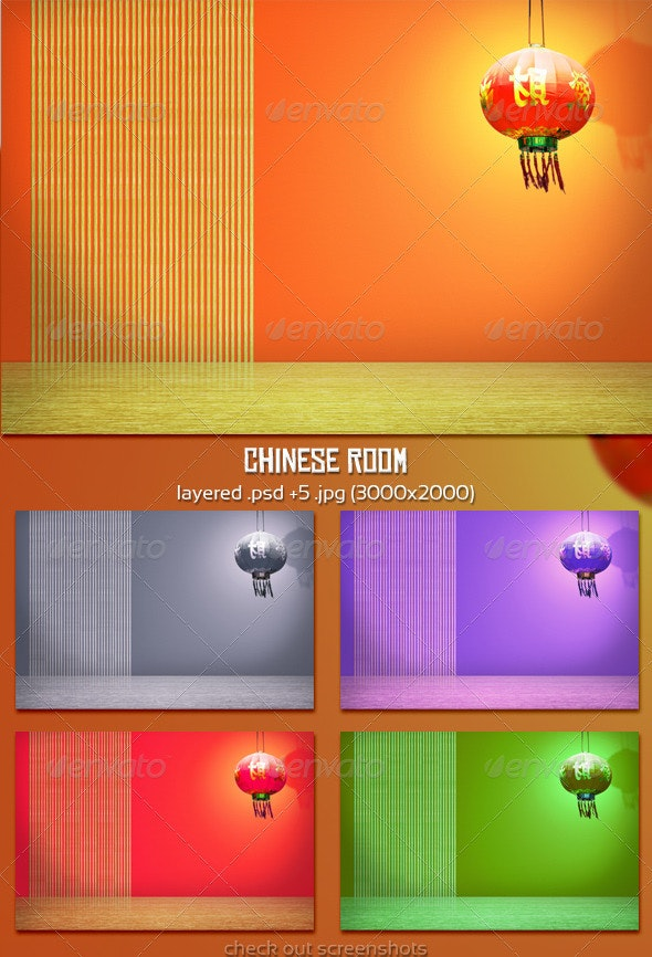 Chinese Room - Miscellaneous Backgrounds